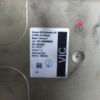 Блок управления DAF XF105