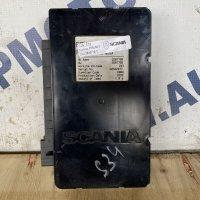 Блок управления (другие) Scania R