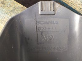 Кожух для рулевой колонки Scania