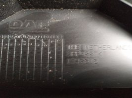 Накладка декоративная DAF105XF