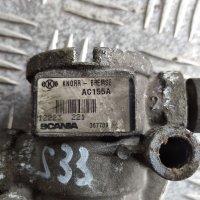 Клапан воздушный Scania R