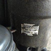 Корпус масляного фильтра DAF XF105 series