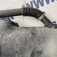 Патрубок чистого воздуха (к турбине) Scania R