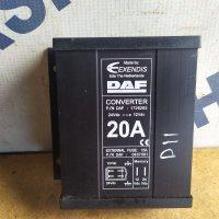 Преобразователь напряжения DAF XF105 series