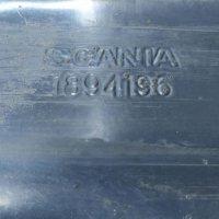 Задняя часть кузова Scania R