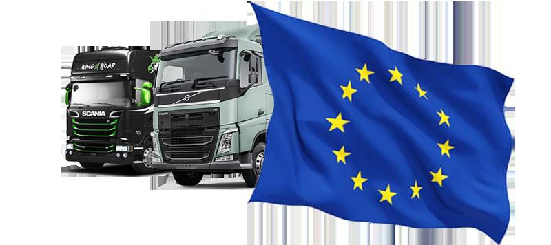 Машинокомплекты под разбор из Европы